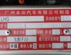 本田 2006款 飞度 1.5L 无级