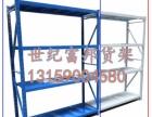 轻型货架,中型货架,仓储货架,工厂货架服装仓库货架