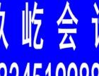 代办资质(道路运输许可,建筑装饰承包,物业资质)
