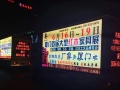 LED广告车宣传车出租
