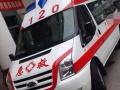 佛山顺德禅城南海医院救护车出租专业接送省内外病人