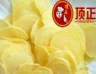 郑州韩国魔术师薯片免加盟