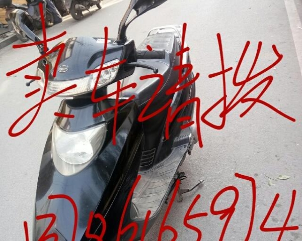 1380急转1年多的女式摩托车