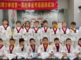 松雅湖吾悦广场附近可以学跆拳道散打武术