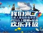 杨林有什么好玩的-海巢海洋馆