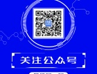 上海跆拳道 上海普陀跆拳道馆 上海普陀少儿跆拳道培训班