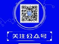 上海跆拳道培训 上海少儿跆拳道 上海少儿跆拳道班