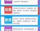 香洲106短信通知验证码网贷个贷群发