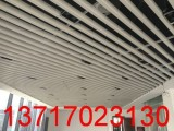 吊顶铝方通价格 长沙铝方通厂家