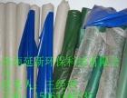 防雨篷布/塑料防雨彩条布