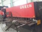 处理二手机床设备 旧机床设备回收找天津津城机床设备回收公司
