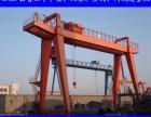 二手起重机 门式行车航吊 单梁5吨10吨16吨20吨 行吊