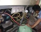 广州东山大型中央空调清洗保养家商用空调清洗维修