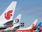 成都机场到三亚机场航空急件空运当天到 成都到三亚航空空运运输