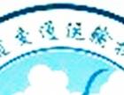 学前教育专业首选甘肃轨道交通运输技工学校