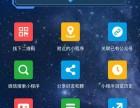 天津电商平台开发天津SEO优化天津分类信息网站开发