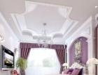 二手房精装 翻新 小户型改造 家装设计 装修公司