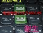 专业回收深圳海思芯片