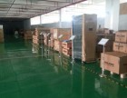 吴兴区纺织厂地坪漆 刷出好地坪