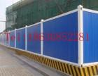 山西太原建筑围挡框架围挡铁皮围挡彩钢板围挡厂家