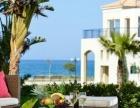 投资希腊房产九大项目优势