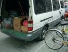 郑州金杯面包车搬家价格便宜服务周到