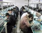 沈阳哪家手机维修培训机构比较可靠