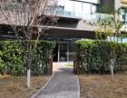 创意园独栋写字楼一层100/361平送60平花园