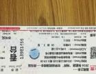 张韶涵青岛跨念演唱会门票转让
