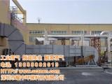 有机废气净化公司,惠州有机废气处理公司,沥青厂烟气净化处理