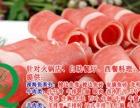 泰安宁阳进口冷冻牛羊肉雪花牛排批发自助鱼类产品