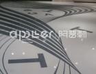 南京阿普勒水磨石地面施工装修