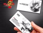 佛山专业设计印刷企业画册 说明书 海报(包送货