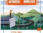 杭州升学历的条件