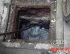 太原管道疏通 化粪池清理 隔油池清理 高压车疏通等