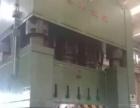 欢迎查看乐山地区最大的二手机床购销中心 诚信经营