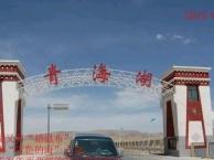 青川藏、自驾游、尼泊尔、自由行、定制旅游
