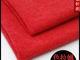来样订做  40s四面弹色拉姆 功能性发热针织面料 保暖内衣布料
