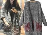 2015秋小时代杨幂明星同款 女式针织毛衣 欧美复古拼色外套开衫