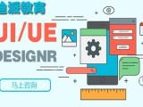 大连迪派Web界面设计培训班 UI网页设计速成机构
