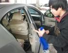 沧州学习汽车美容的好学校
