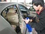 沧州汽车美容装具学校学费多少钱
