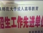东营区名轩成人高考报名 选备案正规函授站