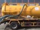 蒲江县隔油池维修/清理,化粪池清理 雨污管道安装/改造