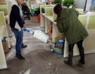 东城区:擦玻璃,地板打蜡,地毯清洗