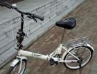 转让九成新自行车