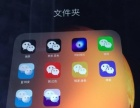 iPadAir2,64G。ios9.3.3完美越狱