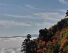 【白龙圣境】岚县白龙山一日游,探寻吕梁山沟绝美秋色