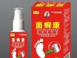 康仁德 肤康王组合装(A+B)型,对皮肤瘙痒,脚癣,手癣。