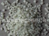 PVC40度环保本白料塑料颗粒粒料粒子